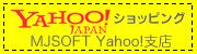 180x50-yahoo