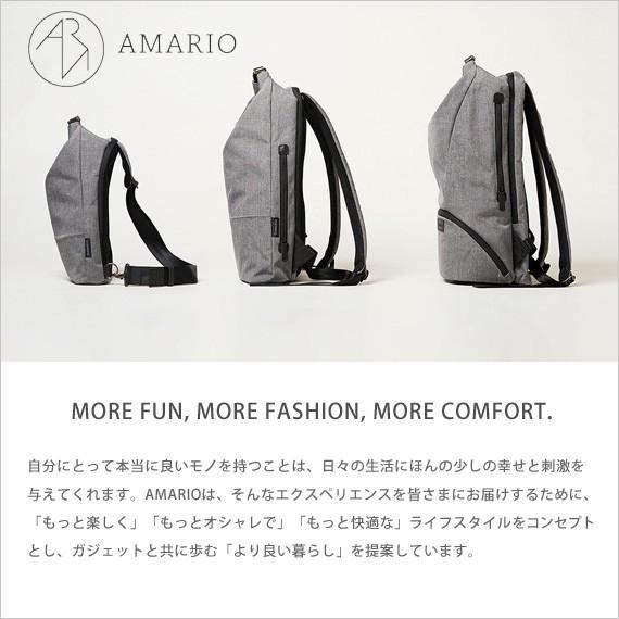 570x570-amario1