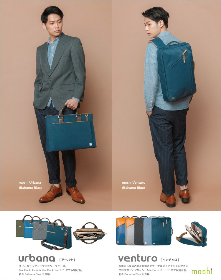 moshi-bags-01