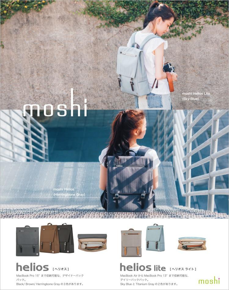 moshi-bags-02