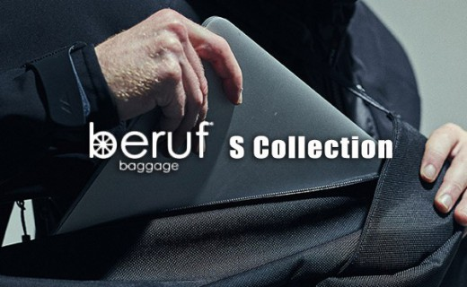 beruf_scollection2