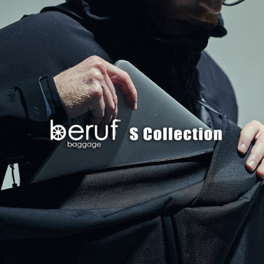 beruf_scollection2