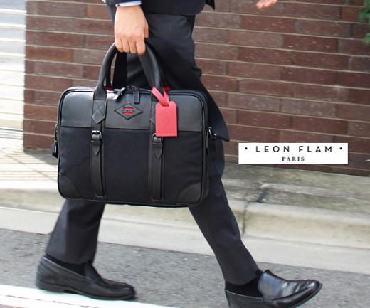 leom-2