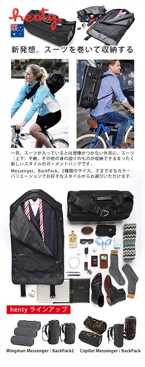 garment001_01